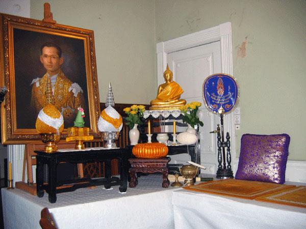 dansk royal thai växjö
